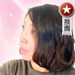電話占いウラナ 天恵先生