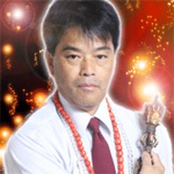 電話占いピュアリ 道明寺正先生