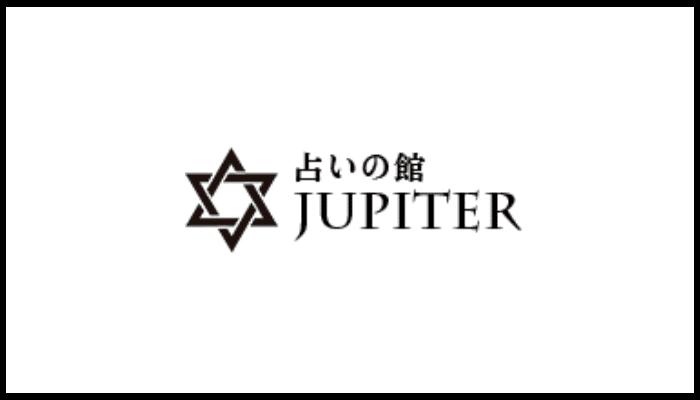 占いの館 ジュピターの画像