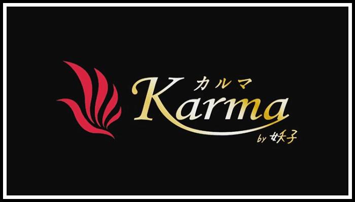 占い&バー Karma by 妖子の画像