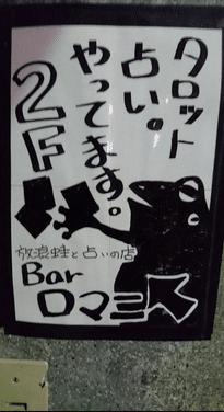 岬かな先生の画像