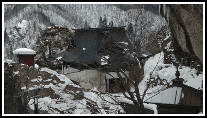 宝珠山 立石寺