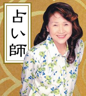 月竜香先生の画像