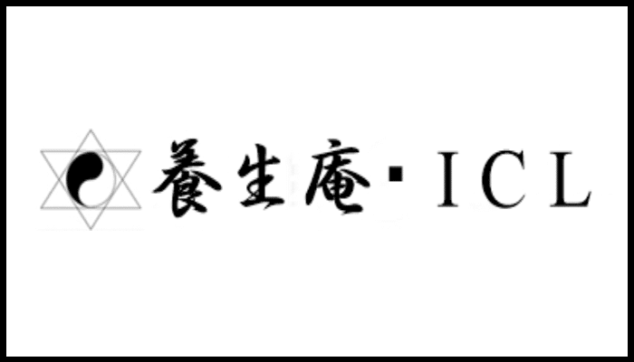 風水コンサルティング 養生庵の画像